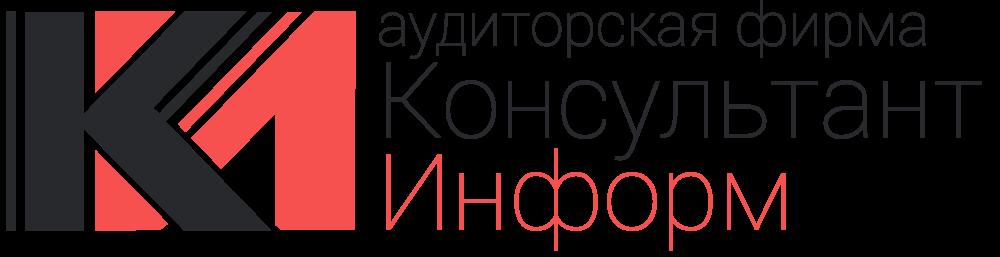 Консультант Информ